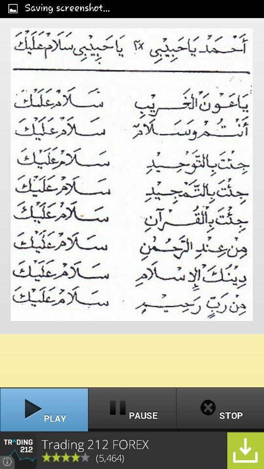 AHMAD YAA HABIBI SALAM ALAYK
