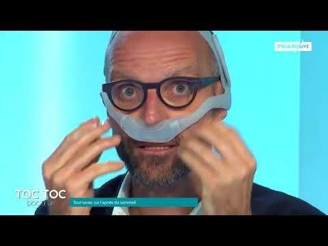 Comment fonctionnent les appareils respiratoires pour traiter l'apnée du sommeil ? - YouTube