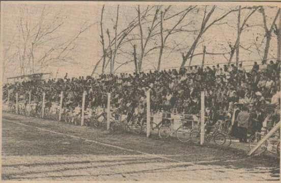 Estadio antiguo de maipu