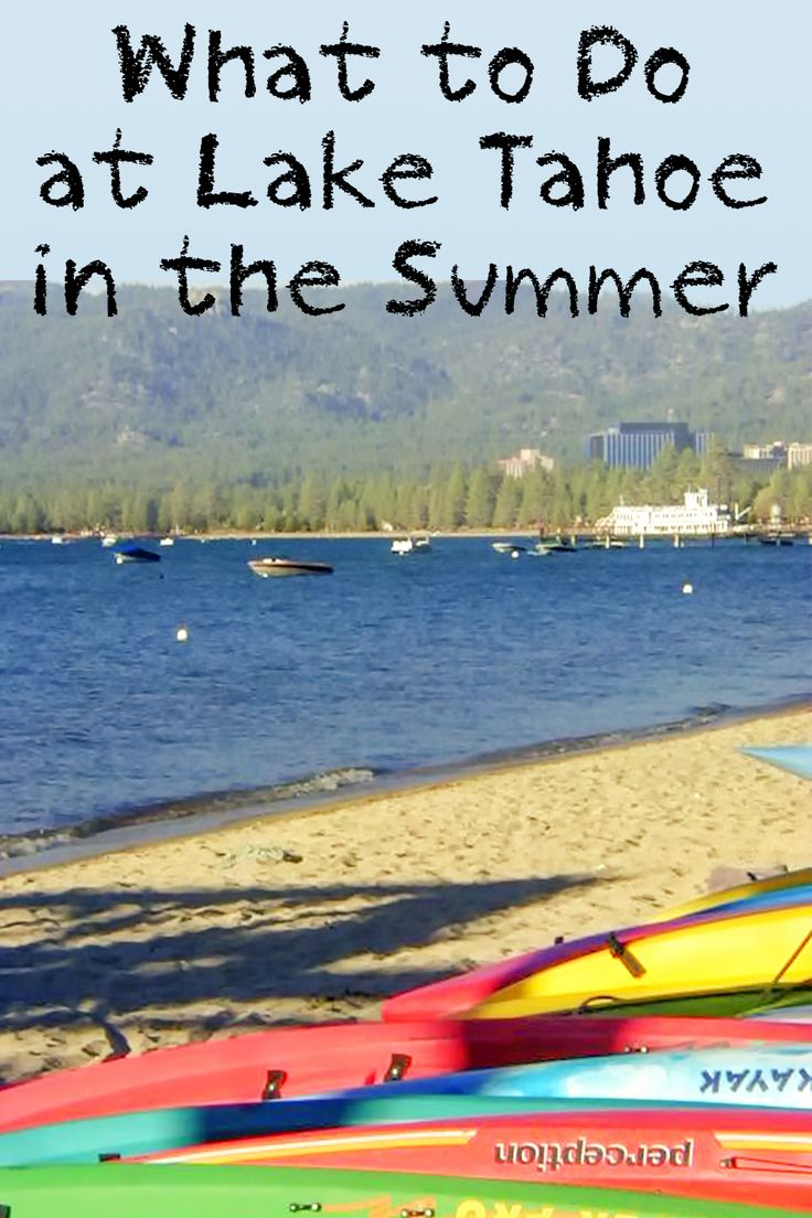 A quick Lake Tahoe getaway can be just the thing to escape the everyday world. Start planning your trip with this easy guide.