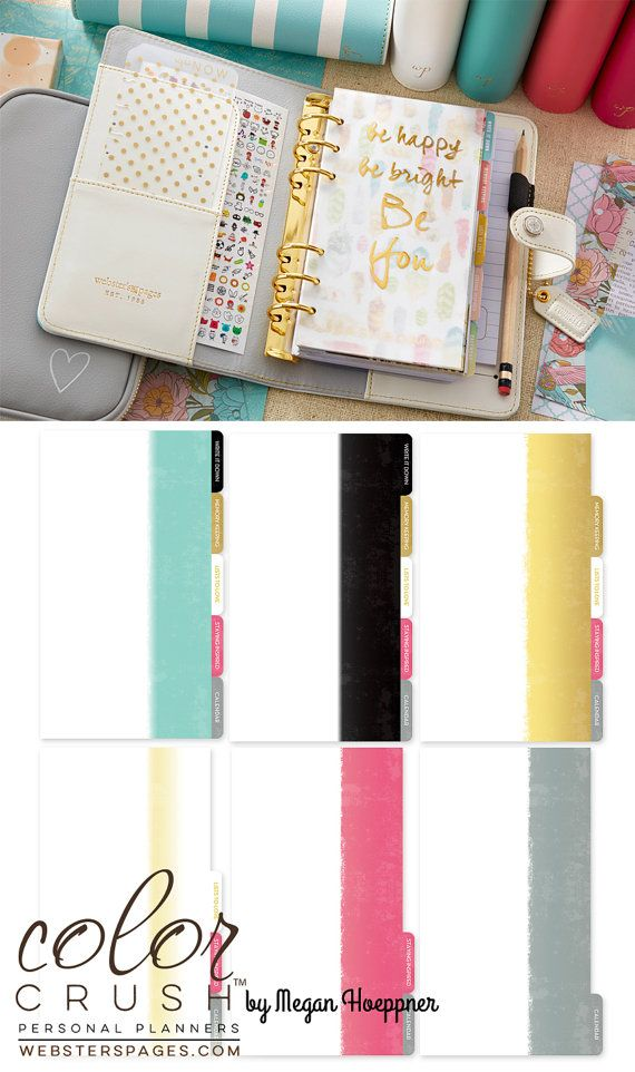 SALE Teal & White Color Crush Personal Planner Kit with 2017