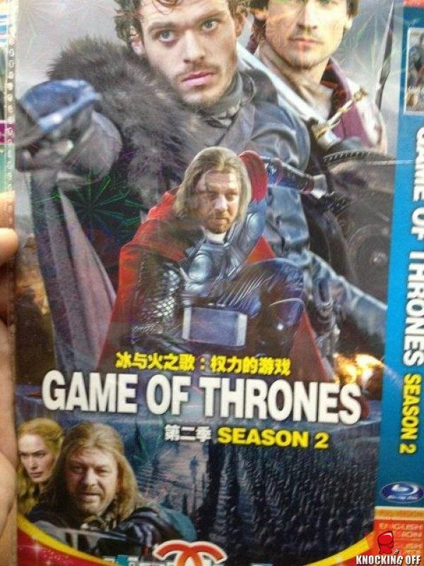 game-of-thrones-season-2-knockoff