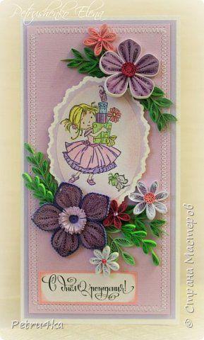 Открытка 8 марта День матери День рождения Квиллинг Яркие весенние открыточки Бумага Бумажные полосы фото 27