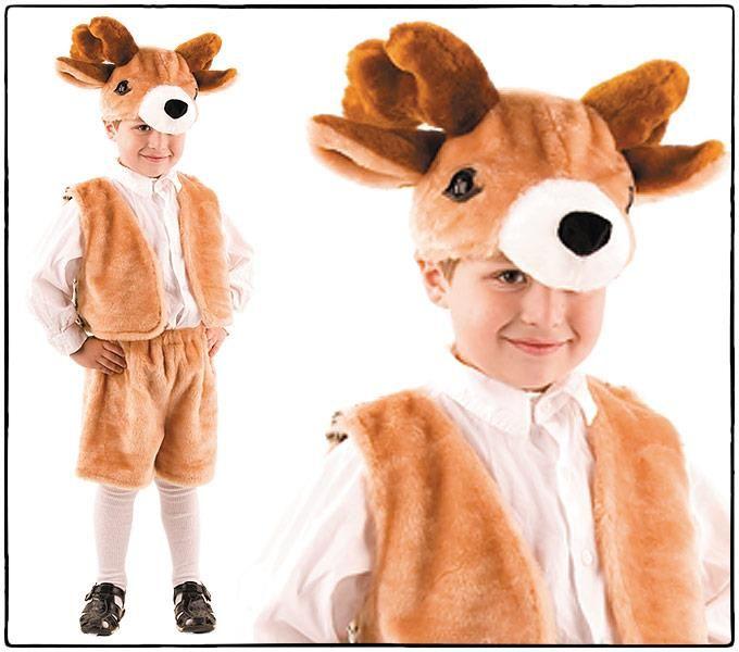 Продажа карнавальных костюмов олешка