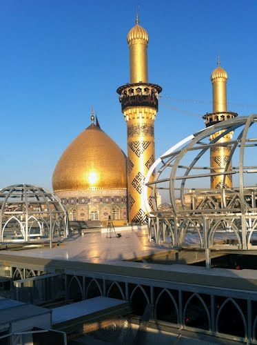 Abul Fadhil al-Abas Mosque & Shrine in Karbala, Iraq