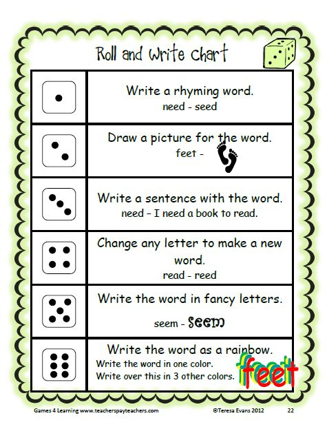 Long e Word Work Games and Activities : Activities, Ea and Words