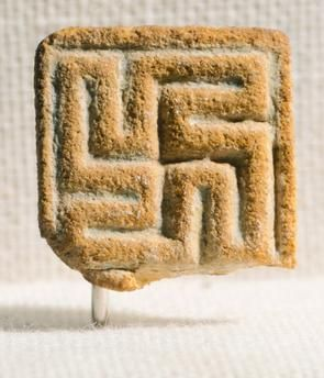 Seal with a swastika, from Mohenjo-daro, Pakistan. Indus Valley Civilisation, 19th century BC.