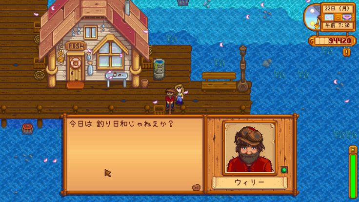Stardew valley 1.2 update is live! Support for 6 more languages bug fixes and controller improvements. (PC Only for now)