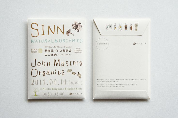 Great mailer packaging for Sinn organics PD