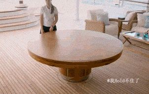 Amazing dining table