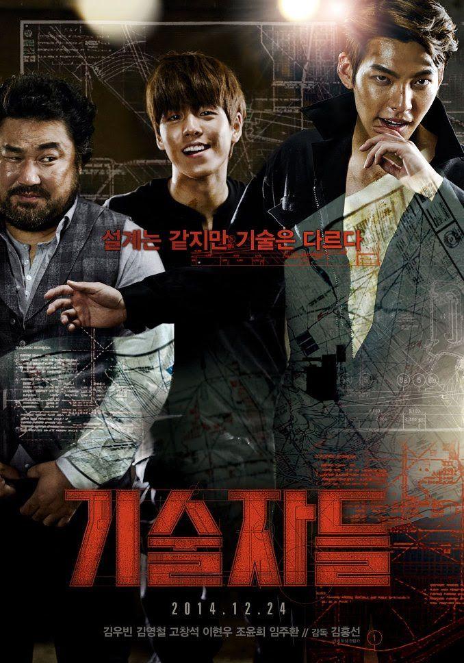 Unknow Movie Drama Korea Kim Woo Bin Filme