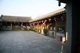 http://www.beijinglandscapes.com/beijing-hutong-tour.html