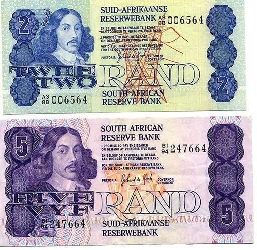 south african money I Lenda V.L. WON the 2016 September lotto jackpot