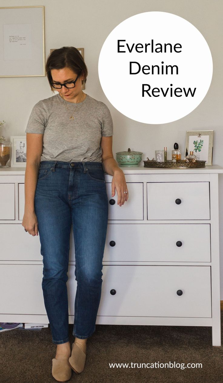 In Depth Everlane Jean Review: the Modern Boyfriend. Includes Fit, Quality, Sizing including tips on whether or not to size down or up. #everlane #everlanejeans #ethicalfashion