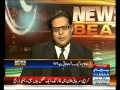 News Beat 15th January 2013 Part 1 Full TalkShow on Samaa news -  				 				  Today 15 January 2013 Pakistan News Full Talk Show _ Latest Talk Show Full High Quality _ Today Pakistani Talkshow HD 15/01/2013 Talk Show By Geo And Also Subscribe Our Channel Guys I Want 10000 Subscriber On My Channel   11th hour with waseem badami, 4 man show, 8pm with fareeha... - http://pakistan.mycityportal.net/2013/01/news-beat-15th-january-2013-part-1-full-talkshow-on-samaa-news/
