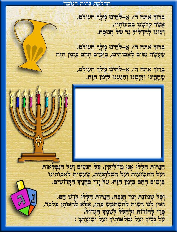 jewish holiday pentecost 2015