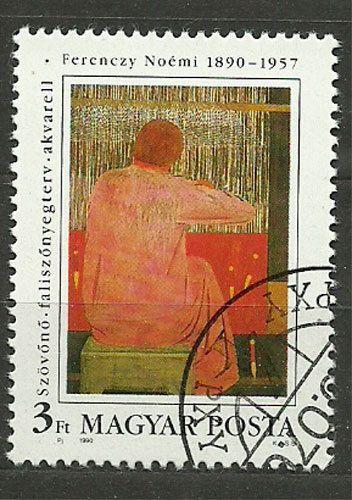 Hungary, Magyar, 1990, Mi 4095, Painting by Noémi Ferenczy, #545, U