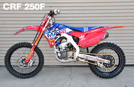 Here's your chance to buy a real Troy Lee Designs Honda Supercross bike!  Prices here -  http://www.troyleedesigns.com/honda/