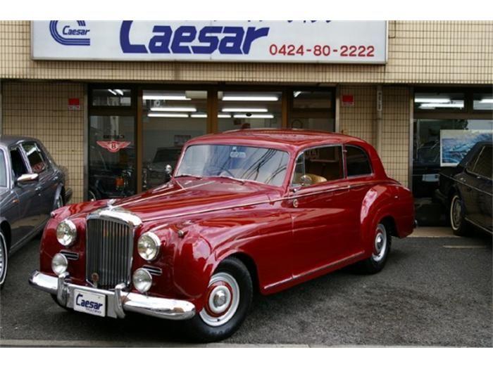8870bfa3d5d68eb26bd49f63f8c87dc0 antique cars vintage cars 444 best vintage bentley images on pinterest vintage cars, car  at gsmx.co