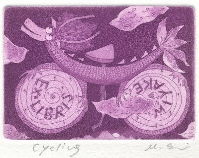 'Cycling' ex・libris  etching, aquatint by Emi Miyake  http://emingm.wix.com/bookishgirls