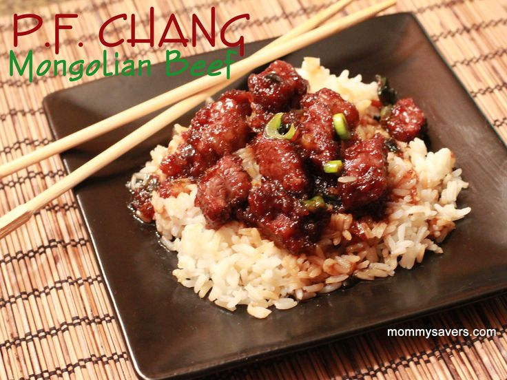 Copycat Recipe: P.F. Chang Mongolian Beef - Mommysavers.com | Online Coupons & Savings