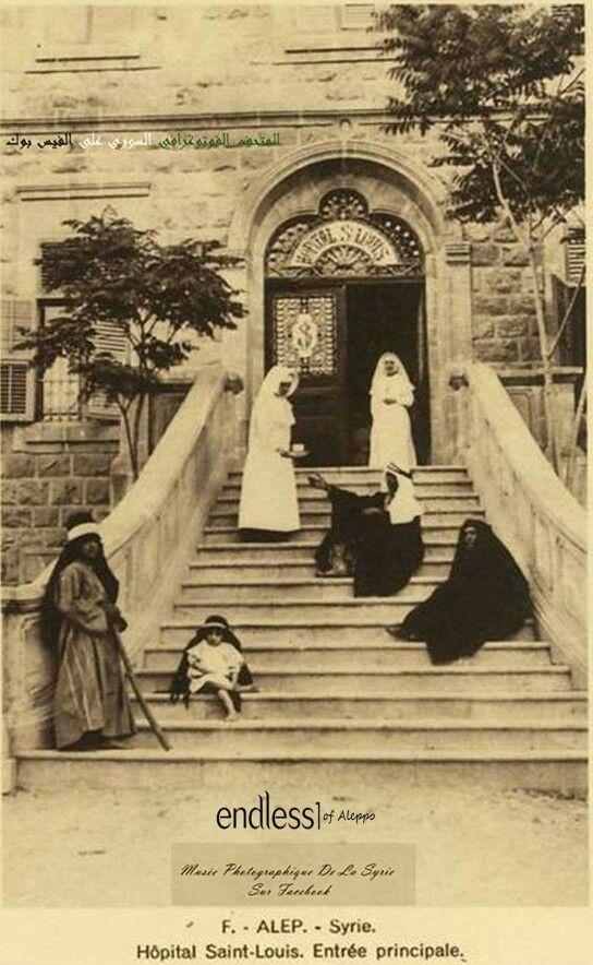Hôpital Saint Louis - 1913 - Aleppo city - Syria