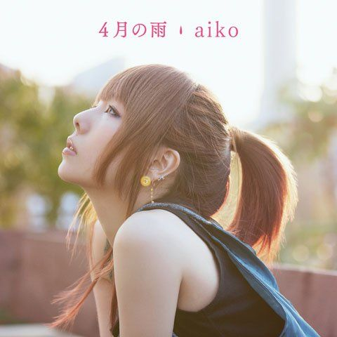 """aiko reveals short PV for """"4-gatsu no Ame"""""""