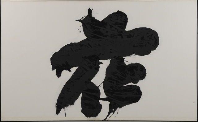 Yu-ichi Inoue . flower, 1967