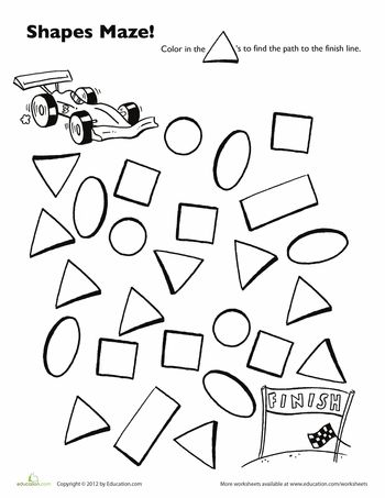 Worksheets: Race Car Shape Maze