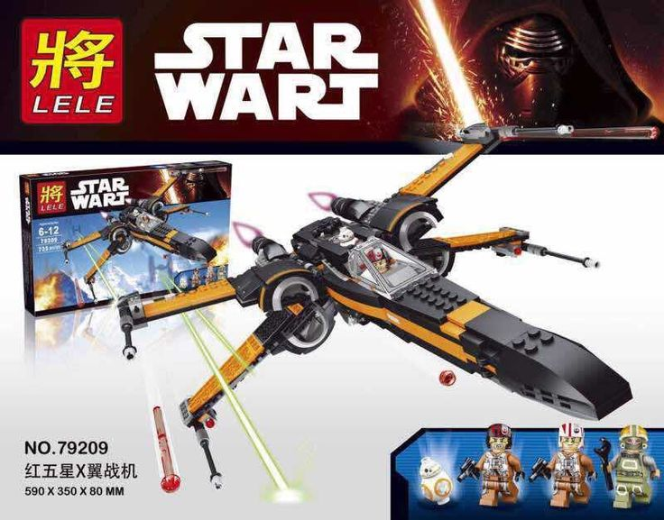 (34.06$)  Watch now  - Bevle LELE 79209 Star Wars X-wing Starfighter Aircrafts Building Block Toys Compatible with Legoe