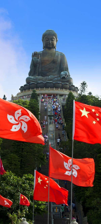 HONG KONG - Special  Administrative Region of CHINA