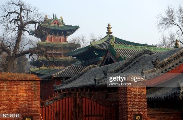 shaolin mountain temple - Google Search