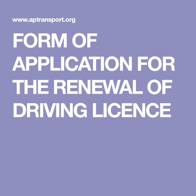 FORM OF APPLICATION FOR THE RENEWAL OF DRIVING LICENCE