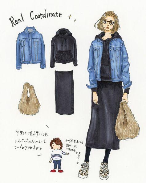 """14.1k Likes, 69 Comments - あわのさえこ (@saeko55) on Instagram: """". 明後日か、明々後日にしようと思っているコーデをば✍️ #たまにはスカートもはかねば . 日々成長しているペンだこが、更に巨大化していくくらい、今年もたくさん絵が描けたら幸せだなあ。…"""""""