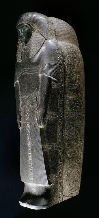 Sarcophagus of Iniuia New Kingdom, late 18th and early 19th Dynasties, 1400-1290 BC Saqqara, tomb of Iniuia