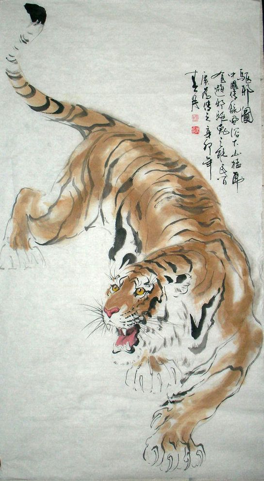 Chinese Painting: Tiger - Chinese Painting CNAG234988 - Artisoo.com