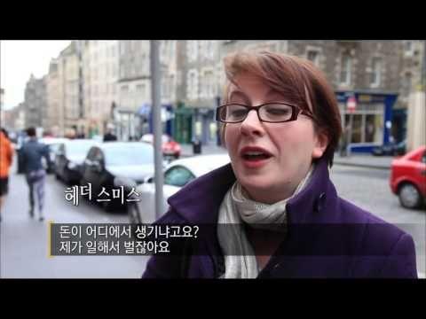 EBS 다큐프라임 자본주의 제1부 돈은 빚이다 - YouTube