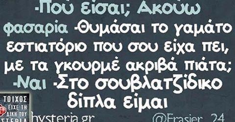 Φωτογραφία στο Instagram από Dubsmash Greece • 16 Απριλίου 2016 στις 11:32 μ.μ.