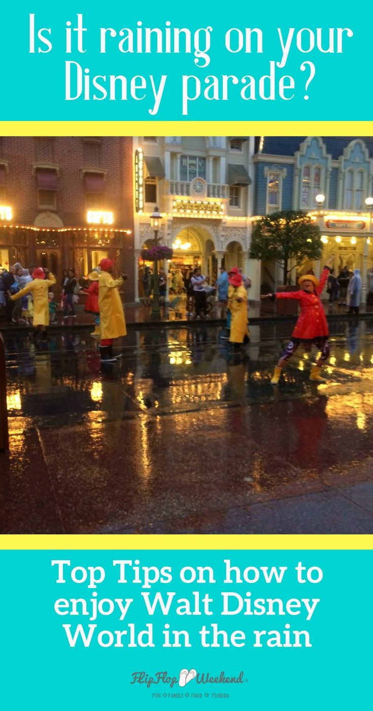 If you are facing less than magical Disney World weather, this post will give you some practical easy tips to still have fun in the parks on those rainy days at WDW. #wdw #disney #disneyworld