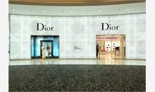 Dior in The Dubai Mall
