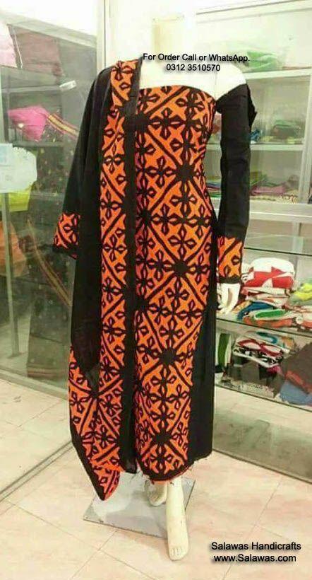 4f4f5724e0c Buy Online Applique Work on Pakistani Dresses Find Best New Designs  Appliqué work is Sindhi traditional craft