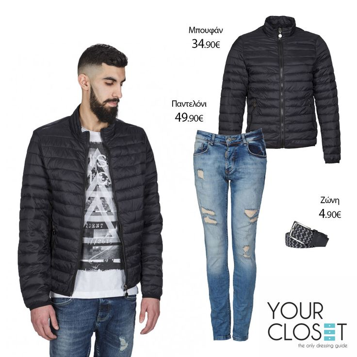Ιδέες για το ανδρικό στυλ μόνο εδώ! #fashionlover #eshop #look #fashionblogger #fashionista #fashionstyle #fashionaddict #fashionlover #fashion #fashionblog #style #jackets #lookoftheday #new #newcollection #menswear #mensfashion #men #black