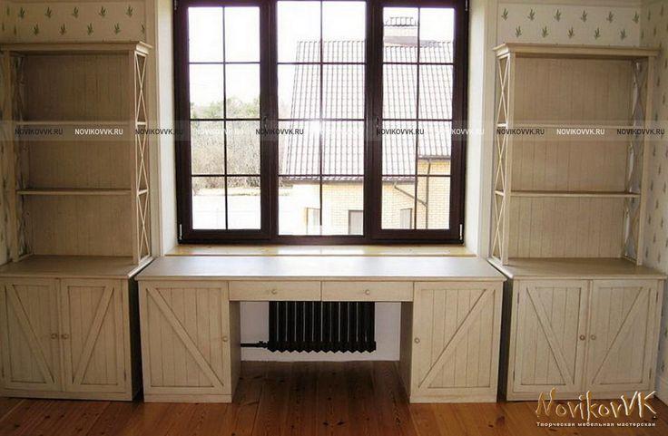стол декупаж мебели в стиле шебби шик