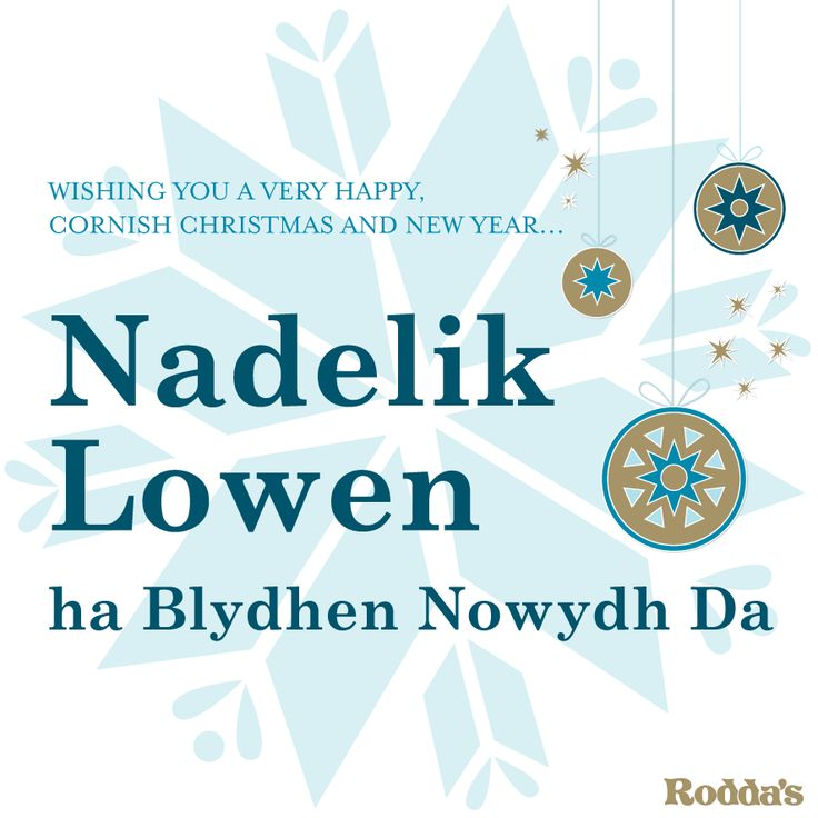 A Merry Christmas and Happy New Year from #Cornwall!