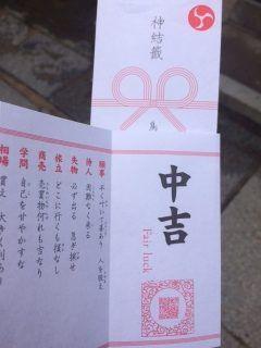 福岡市中央区の鳥飼八幡宮にQRコードがついたおみくじがあると聞いたので早速行ってみました() そのおみくじが御結籤というおみくじ おみくじに印刷されているQRコードを読み取ると英語韓国語中国語でその内容が読めるという画期的なもの このおみくじは世界初なんだそうですよ()/ 神社のおみくじも時代と共に進化しているんですね tags[福岡県]