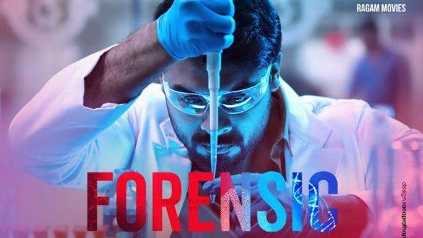 Forensic Movie Review Forensic Review Forensic Review And Rating Forensic Critics Revie In 2020 Movies Netflix Streaming Crime Thriller
