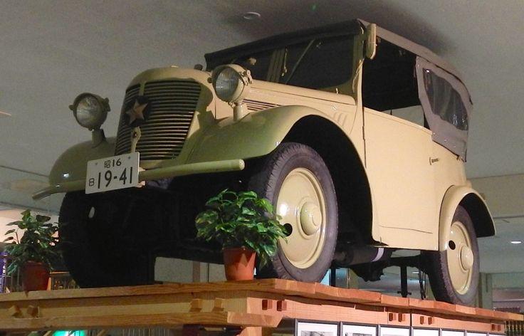 Kurogane Type 95