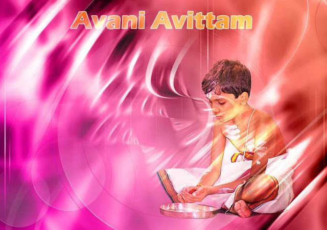 What is the story and procedure behind #AvaniAvittam? Know here by a click http://goo.gl/20JkT6