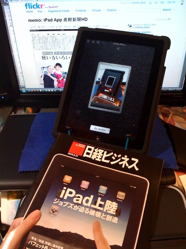 """iPad App """"Camera for iPad"""" & iPhone App """"Camera for iPad""""使用     Are you Struggling with using the ipad? I was to and looked everywhere for a course that was affordable and easy to understand. This is what I found and now I am an ipad master. Check it out: www.how2useipad.net"""