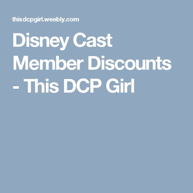 Disney Cast Member Discounts - This DCP Girl